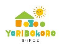 横浜市鶴見区・神奈川区・港北区の児童発達支援 ヨリドコロ