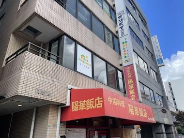 横浜東神奈川教室